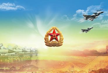 军事地理信息系统